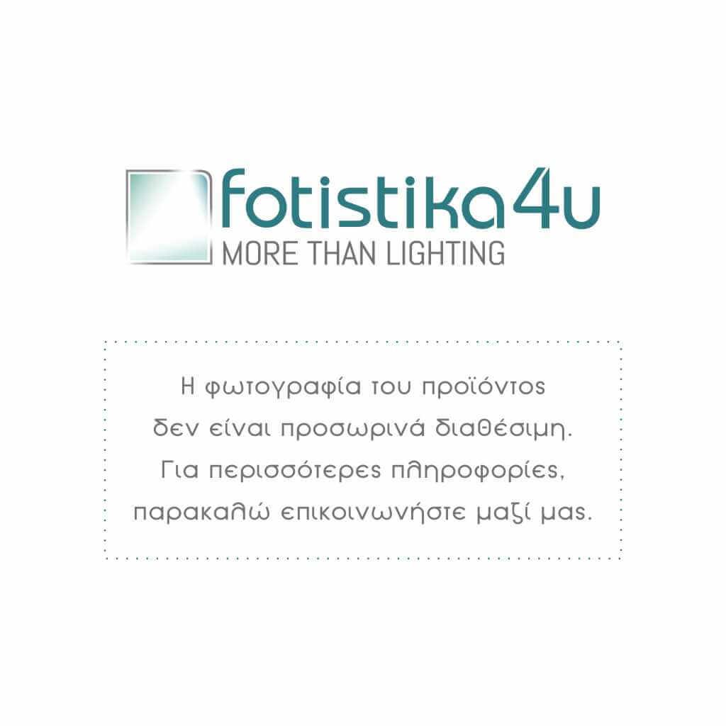Φωτιστικό Συρμάτινο Σειράς 508800, Μαύρο, Κρύσταλλα Asfour